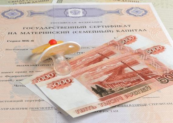 ВКерчи около тысячи семей уже получили выплаты материнского капитала
