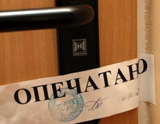 ВЗлатоусте из-за грибка опечатаны кабинеты в здешней школе