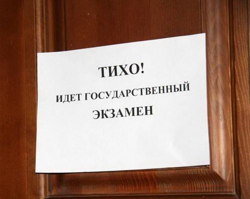 ВЗлатоусте студенты-юристы выплачивали по25 тыс. зазачет