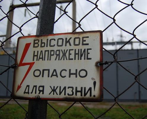 РЖД выплатит 300 тыс. руб. женщине, сына которой убило током