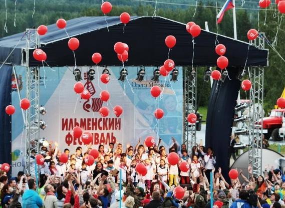 Митяев ищет вглобальной сети таланты для Ильменского фестиваля авторской песни