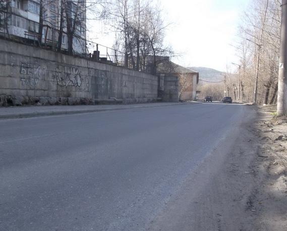 Chernyshevskogo
